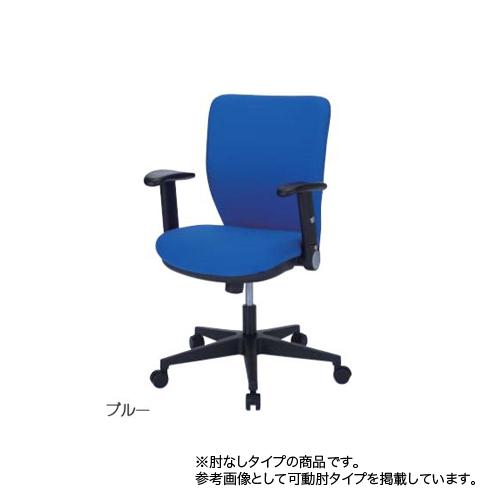 オフィスチェア ローバック 肘なしタイプ キャスター付きチェア デスクチェア ミーティングチェア 会議室 オフィス家具 820JG