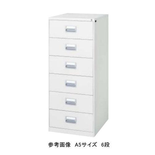 ファイリングキャビネット A6サイズ 8段 オフィス家具 鍵付キャビネット スチール収納 スチールキャビネット 事務所 書庫 書類整理 A6-28W