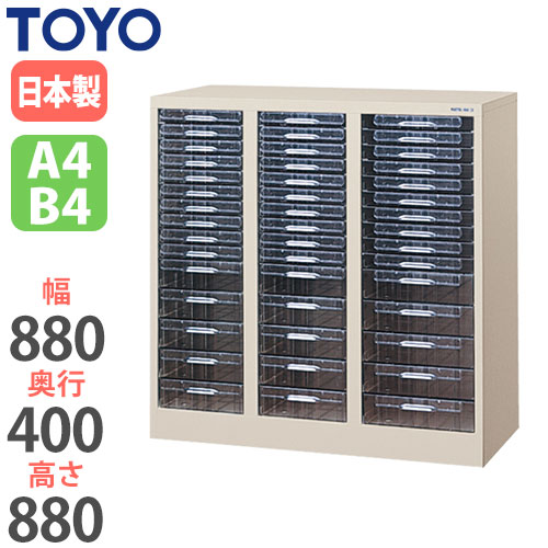 レターケース A4・B4 浅型・深型 3列15段 混合タイプ 書類収納 ファイル収納 小物収納 備品収納 オフィス 事務所 学校 CFAB4-35310C