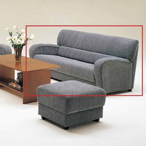 応接ソファ 3人掛け 布張り 応接家具 3人用 応接室 役員室 来客スペース 布張りソファ NC-2701SF ルキット オフィス家具 インテリア