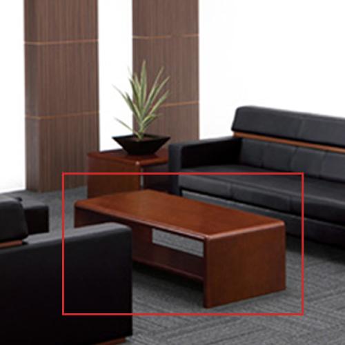 ★39%OFF★ 応接テーブル センターテーブル ローテーブル つくえ テーブル 木製テーブル 応接室 役員室 重厚 TCT-1260A