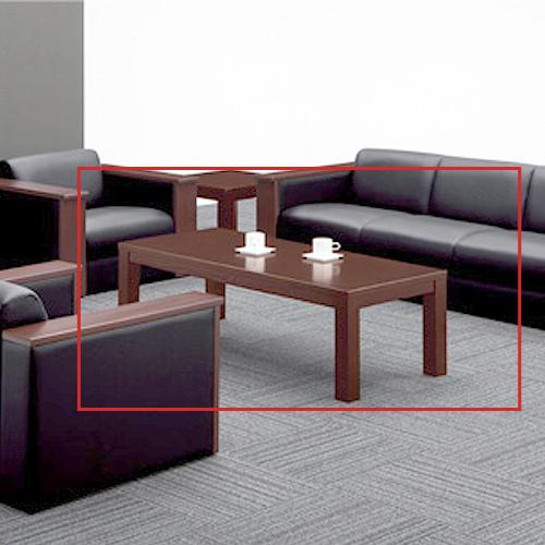 応接テーブル センターテーブル 応接用 ローテーブル 木製テーブル 社長室 役員室 テーブル 高級 TCT-1460B