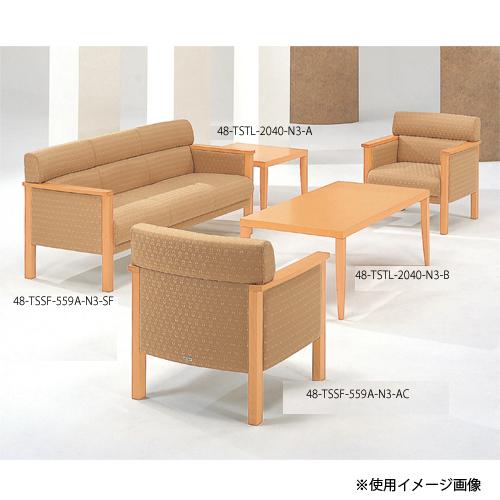 応接セット 4点セット ジャガード布張り 3人掛けソファ アームチェア センターテーブル セット 応接室 来客スペース用 高級 TSSF-559AS LOOKIT オフィス家具 インテリア