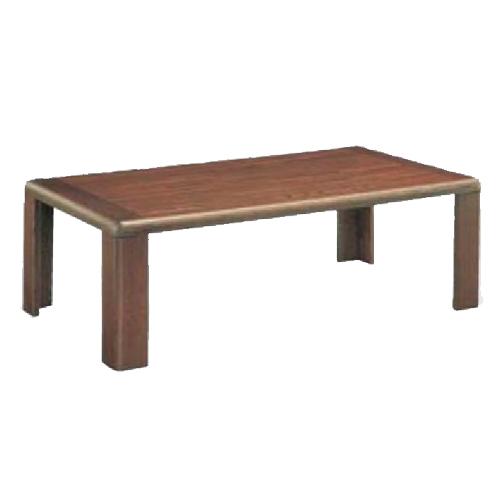応接テーブル 棚無し ソファーテーブル センターテーブル 客室テーブル 机 応接室 役員室 役員用家具 木製 TSTL-1510-B-L-T-TN
