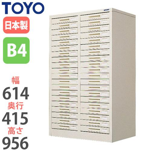 レターケース B4 浅型 2列20段 キャビネット ユニットケース スチール引出し 引出し収納 オフィス収納 収納家具 事務所 学校 オフィス 店舗 UB4-402