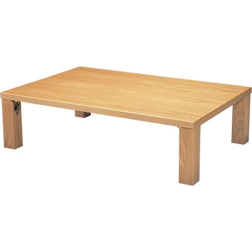 座敷テーブル 幅1200×奥行800mm 折り畳み座卓 折り脚テーブル 和風テーブル 長机 座敷用 ローテーブル ZT9641 LOOKIT オフィス家具 インテリア