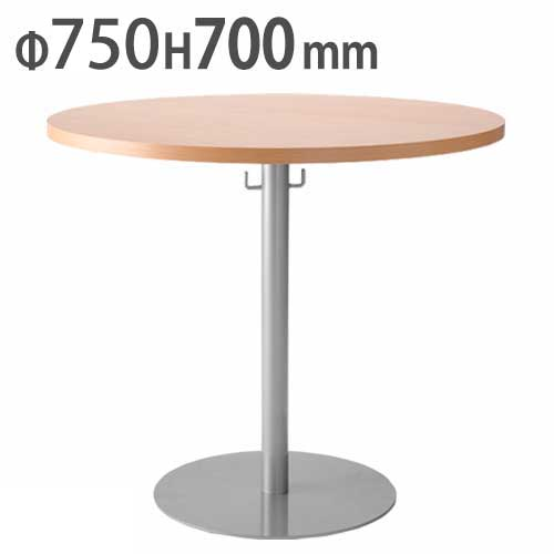 ラウンドテーブル 直径800mm ラウンジテーブル ミーティングテーブル リフレッシュテーブル 会議テーブル カフェテーブル おしゃれ 会議用 丸形 円形 VRT-800