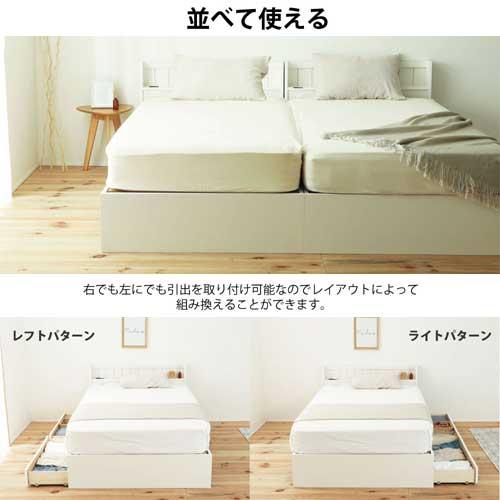 送料無料収納ベッドセミダブルロングポケットコイルマットレス付き木製ベッド日本製フレームセミダブルベッド引出し付きFMB81-BR-L-SD-P
