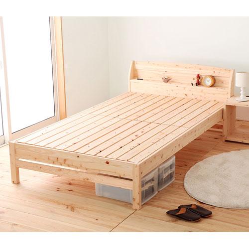送料無料 すのこベッド シングル ヒノキ シングルベッド 桧のベッド すのこ式ベッド 木製ベッド 日本製ベッド 国産家具 高さ調節 棚付き すのこ TCB233-S
