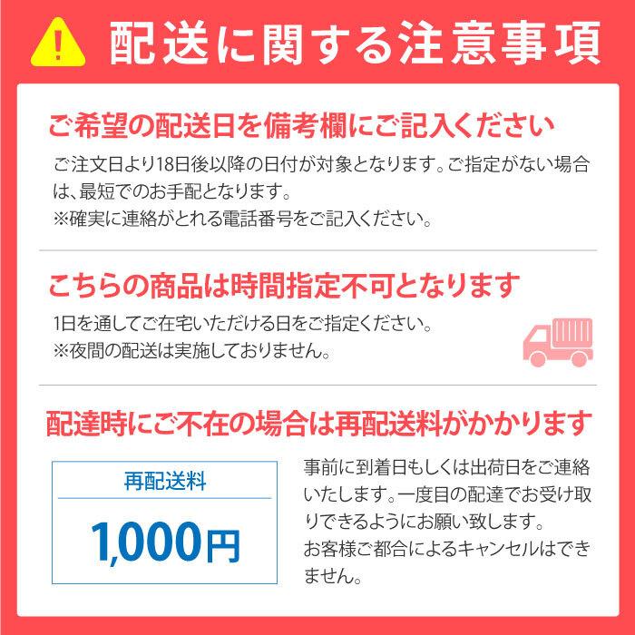 送料無料収納ベッドセミダブルロングポケットコイルマットレス付き木製ベッド日本製フレームセミダブルベッド引出し付きFMB81-BR-L-SD-PLOOKITオフィス家具インテリア