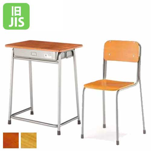 Remarkable Product Made In Two Points Of Desk Learning Chair Set Student Desk Old Japanese Industrial Standards 1 2 3 4 Set Private Supplementary School School Dailytribune Chair Design For Home Dailytribuneorg