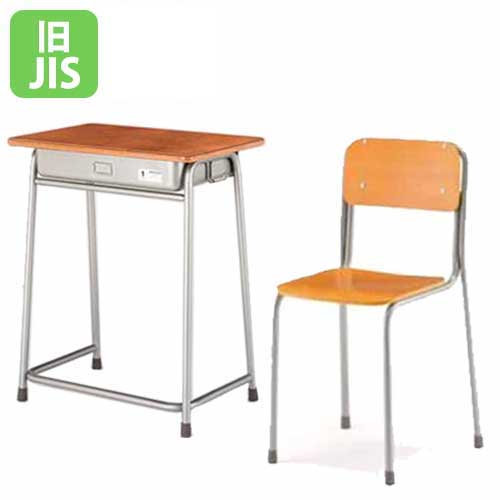 Surprising Desk Learning Chair Set School Desk Student Desk Reinforcement Plywood Old Japanese Industrial Standards Student Chair School Chair Stacking Lecture Gmtry Best Dining Table And Chair Ideas Images Gmtryco