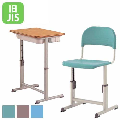 Look It Desk Learning Chair Set Movable Height Adjustment School