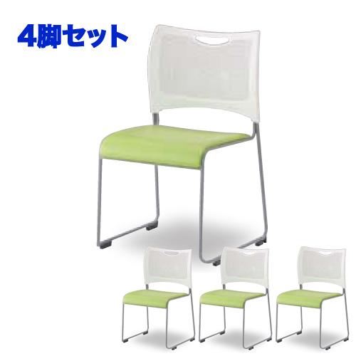 スタッキングチェア 4脚セット ミーティングチェア 会議イス ビニールレザー メッシュ 積み重ね オフィス 会議 講義 学校 椅子 チェア 送料無料 MCX-02-V-S