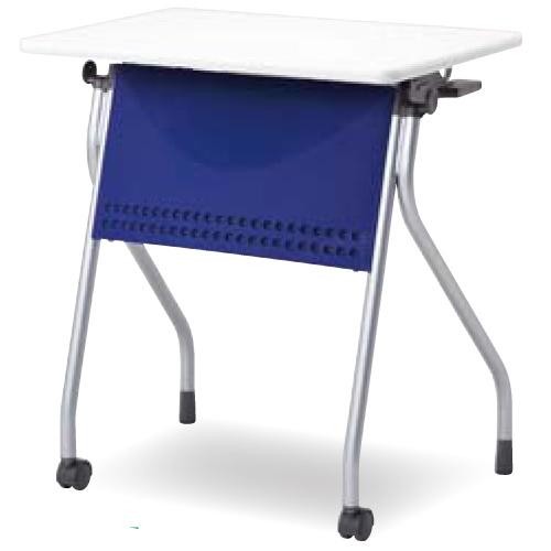 セミナーデスク 学習机 フォールディングテーブル 会議テーブル 跳ね上げ式 天板 フック 棚 キャスター付き 講義 会議 集会 学校 オフィス 送料無料 SD-6545M