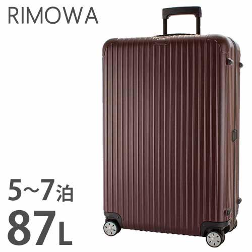 スーツケース RIMOWA リモワ キャリーバッグ サルサ Salsa マルチホイール ハードタイプ 軽量 頑丈 大容量 87L 長期旅行 海外 出張 軽い キャリー 810.73.14.4