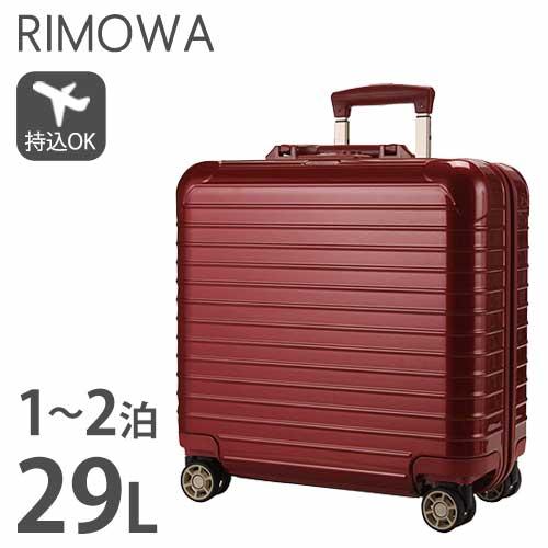 スーツケース RIMOWA リモワ 機内持ち込み キャリーバッグ サルサデラックス ビジネス マルチホイール ハードタイプ 旅行バッグ 軽量 29L 830-40 830.40.53.4