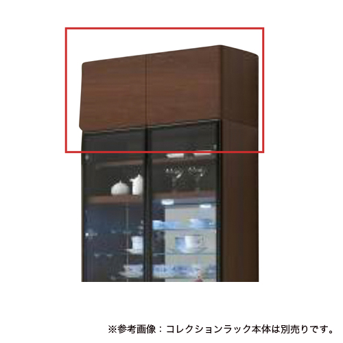 上置きキャビネット H451~500mm 送料無料 壁面収納 リビング収納 リビング家具 収納家具 上置き 居間 バカラ 80上置(H451~500mm)BACCARA-80H451
