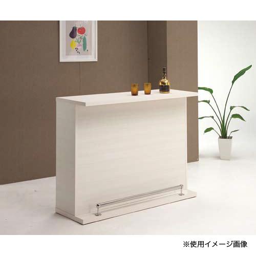 バーカウンター 送料無料 カウンターテーブル バーテーブル 収納付きカウンター リビング ダイニング キッチン テーブル ウェット 120バーカウンター WET-120BC