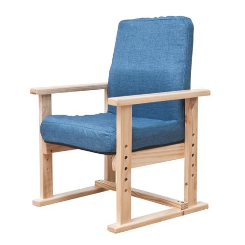 高座椅子 ハイタイプ 肘付きチェア ローチェア 背付きチェア 1人掛けチェア 布張りチェア チェア 椅子 木製肘 子供 高齢者 リビング 居間 F-1568