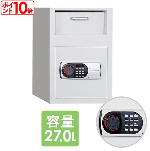 ★送料無料★ 投入式保管庫 27L デジタルテンキー式 DS20