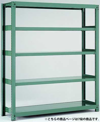 中量ラック 5MH-8475-7 H240cm 高さ240cm 物品棚 ルキット オフィス家具 インテリア