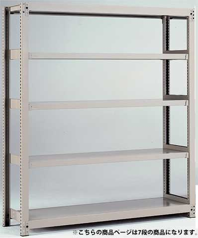 中量ラック 3MH-8375-7 スチールラック 備品棚 LOOKIT オフィス家具 インテリア