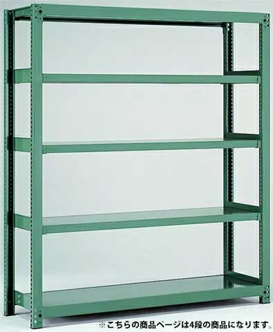 中量ラック 5MH-4475-4 店舗備品用 陳列棚 ルキット オフィス家具 インテリア