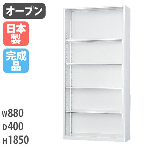 オープン書庫 下置き 日本製 書類棚 学校 施設 A4-36K
