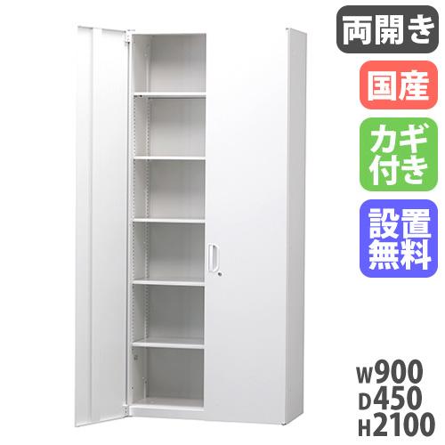 54%OFF 両開き書庫 H2100mm キャビネット 書類棚 事務所 日本製 HOS-HRLN ルキット オフィス家具 インテリア
