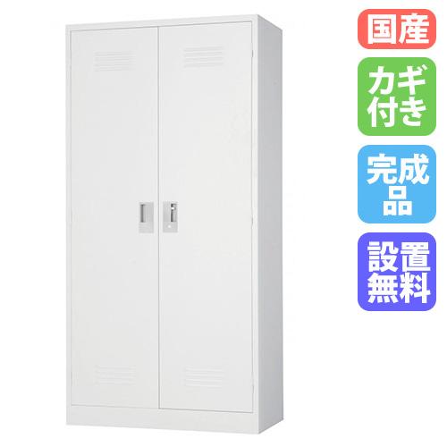 ワードローブ 日本製 キャビネット 棚付 衣類収納 事務所 特価 TLK-36D LOOKIT オフィス家具 インテリア