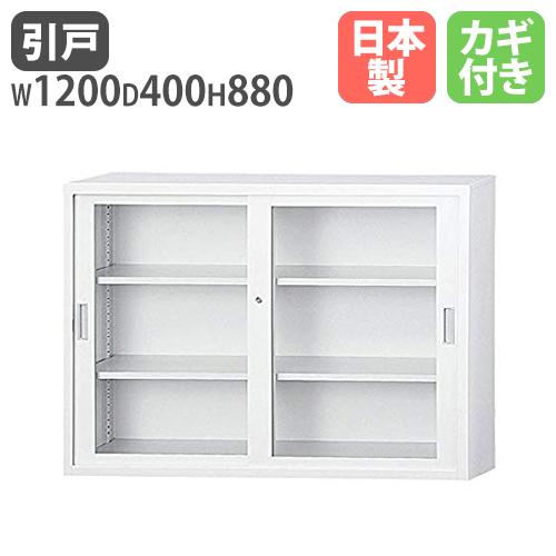 ★63%OFF★ ガラス引戸書庫 書類棚 ファイル 学校 施設 完成品 TS-43G