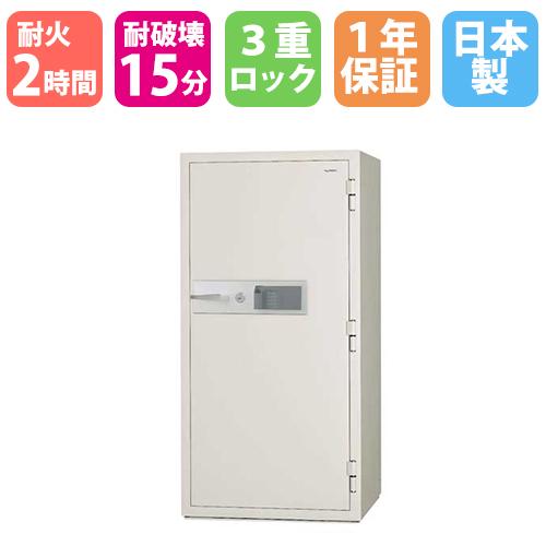 耐火金庫 236L 指紋認証錠 + テンキー錠 + シリンダー錠 2時間耐火 1年保証 日本製 貴重品保管庫 貴重品入れ セキュリティボックス 業務用 送料無料 KCJ53-2FPE