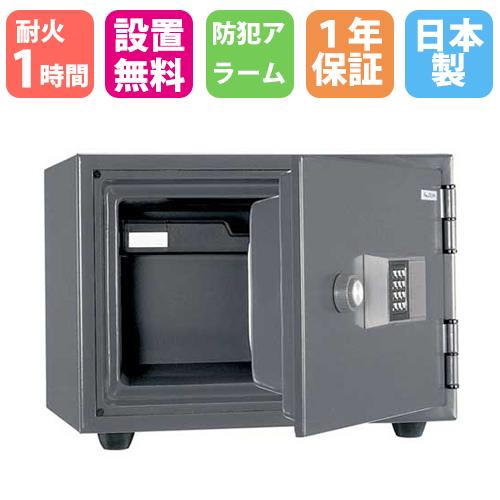 【設置無料】 耐火金庫 20L テンキー錠 1時間耐火 1年保証 日本製 貴重品保管庫 貴重品入れ セキュリティボックス 小型 家庭用 警報装置付き 送料無料 KS-20EA