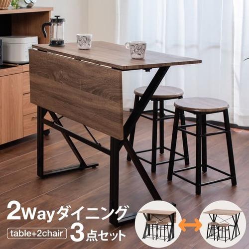 ダイニングテーブル 三点セット インダストリアル 丸椅子 北欧 ダイニングセット 2人用 3点セット ダイニングテーブルセット バタフライテーブル スツール 折りたたみ おしゃれ テレワーク テーブル チェア セット UNI-0002
