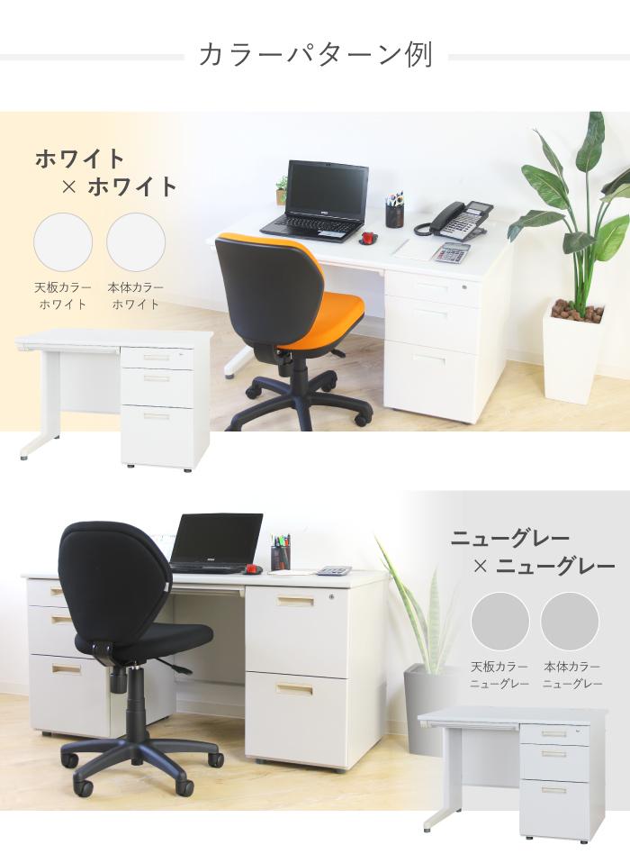 Office Furniture Secretary Desk Ladder Desk With Shelves