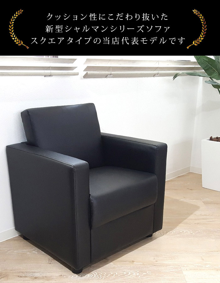 Outstanding Take One Business Talk Reception Set Reception Sofa And Hang One Company Meeting Hotel For The Sofa Black Lobby Sofa 1 Charmant 3 Cha3 1 Lookit Pdpeps Interior Chair Design Pdpepsorg