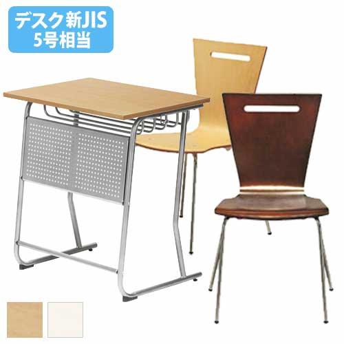 学習机セット 勉強机 チェア デスク 椅子 塾 机 セット 学習机 木製 シンプル ベージュ ブラウン SD-6545 PY-4201 ルキット オフィス家具 インテリア