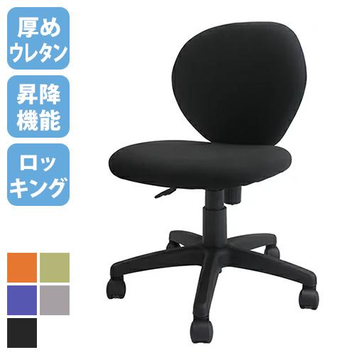 【 法人 送料無料 】 オフィスチェア 布張り ロッキング 椅子 デスクチェア チェア コンパクト 事務椅子 腰痛対策 ファブリック イス 安価 いす 疲れにくい パソコンチェア 腰痛 キャスター付き チェアー ロッキング 学習椅子 パレットチェア RFPLC-FP