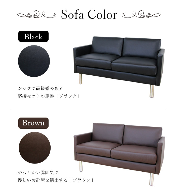 Sofa Set Reception Chair Office Reception Sofa Chair Chair Lobby Waiting Room Lounge Company Office Furniture Charmant Sa681 2s2t5s For Reception Set