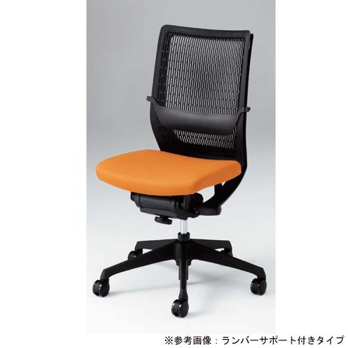 ヴィスコンテ チェア オカムラ 送料無料 肘なし ブラックフレームタイプ キャスター付きチェア メッシュチェア オフィス家具 オフィスチェア CW61ZA-F