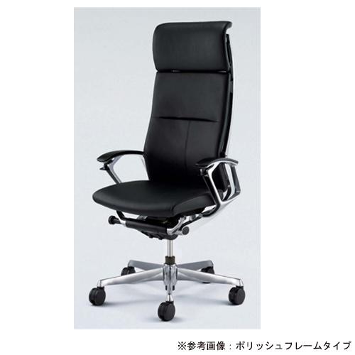 デューク チェア オカムラ 送料無料 シルバーフレーム ブラック 革張りチェア オフィスチェア オフィス家具 高級チェア CZ77ZX-P676