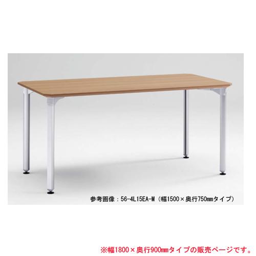 ミーティングテーブル 幅180×奥行90cm 送料無料 作業テーブル 会議用テーブル 大型テーブル オフィス家具 ミーティングスペース オフィス 4L15FB-M