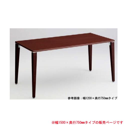 ミーティングテーブル 幅150×奥行75cm 送料無料 会議テーブル オフィステーブル 作業テーブル 木製テーブル 机 テーブル オフィス家具 4L16EA-M