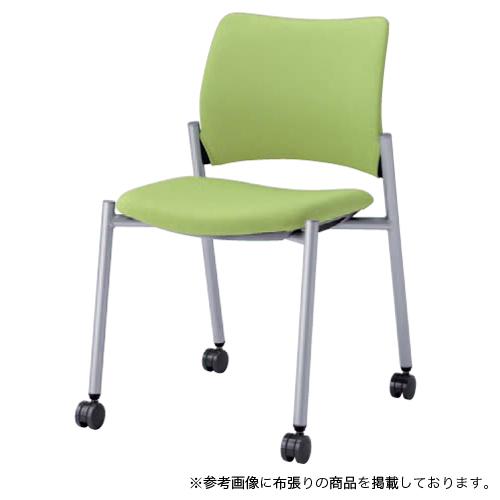 スタッキングチェア キャスター付き ビニール シンプル オフィスチェア デスクチェア ミーティングチェア パソコンチェア 椅子 イス 会社 送料無料 8147BZ-P
