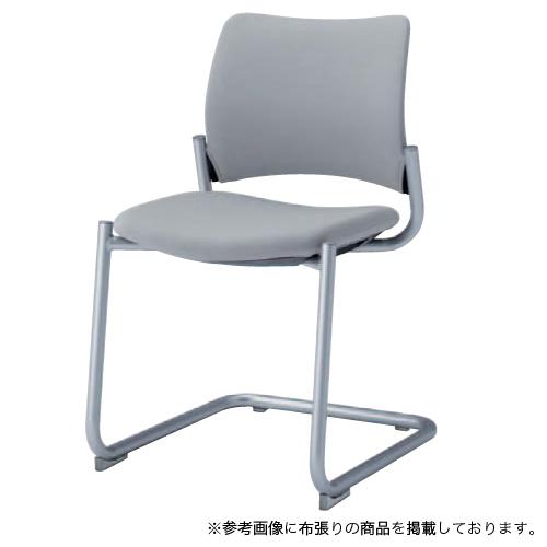 ミーティングチェア 送料無料 テーブルチェア シンプル カラフル オフィスチェア デスクチェア ミーティングチェア パソコンチェア 椅子 イス 8147CZ-P