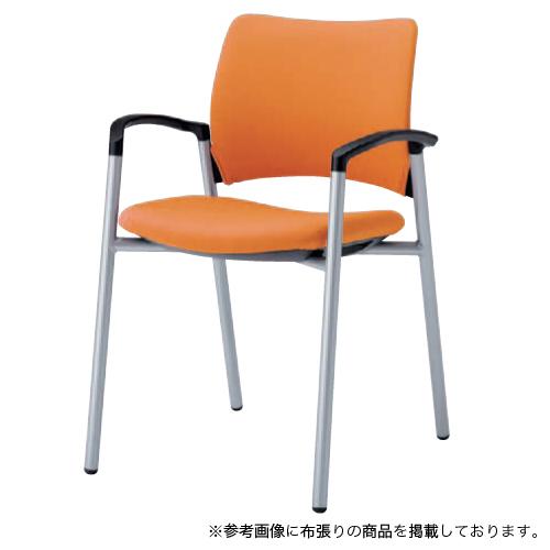 スタッキングチェア 肘付き 送料無料 ミーティングチェア デスクチェア パソコンチェア オフィスチェア 椅子 イス 会社 会議 事務 オフィス家具 8147ZA-P