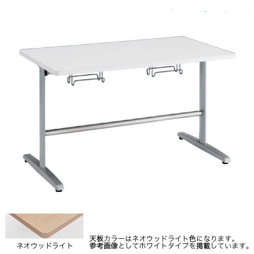 食堂テーブル 4人用 送料無料 ハンギングテーブル 椅子かけ付きテーブル 休憩スペース 飲食スペース 机 オフィス家具 8177HK-MK37