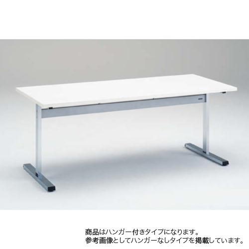 食堂テーブル 6人用 幅180×奥行75cm 送料無料 ハンガー付き ハンギングテーブル ダイニングテーブル 食堂 教育施設 オフィス 福祉施設 公共施設 9312AB-MP