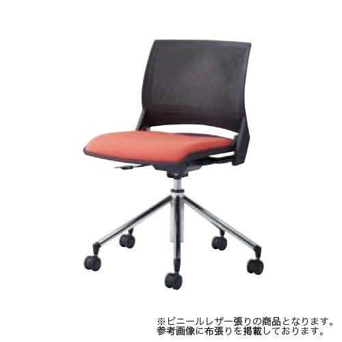 ミーティングチェア キャスター付き 送料無料 デスクチェア パソコンチェア 椅子 イス シンプル カラフル 5本脚 昇降式 上下調節 オフィスチェア 9317IR-PB